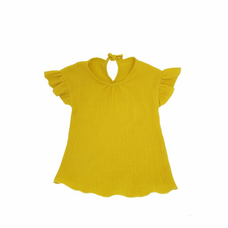 Poza cu Bluza cu maneca scurta si  volanase Shimmery Sunflower 6-7 ani